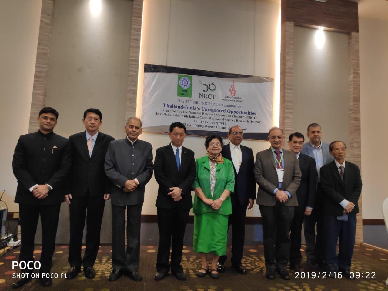 13th NRCT-ICSSR Joint Seminar on